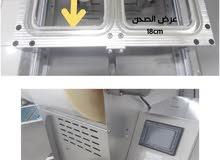 ماكينة تحليم الصحون البلاستيكية برول بلاستيك