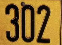 رقم 302 رموز مختلفة من المالك