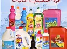 مطلوب وكلاء في القاهرة