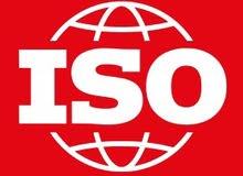 شهادة الايزو ISO Certification