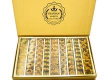 Iranian Sweets Baklava Mix 1000G