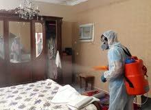تنظيف شامل وتعقيم بالبخار رش ومكافحه الحشرات