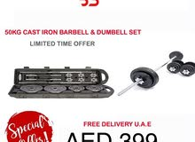 brand new 50kg barbell and dumblz set box for sale