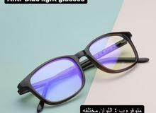 نظارات مضاده للإشعاع