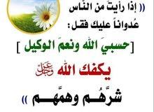 مطلوب ملحق او شقه صغيره ب منطقة ام الهيمان