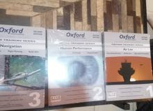 private pilot books from Oxford 7 models