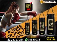 Power Punch Bag