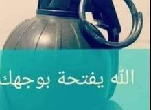 محتاج بيت رهنيه مقابل 35 مليون داخل بغداد حتلو غرفة وصحيات
