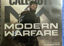 Modern Warfare 2020 new PS4 game for sale 10/10 condition