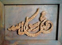 """برواز كلمه """" محمد رسول الله """""""