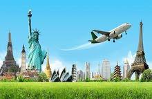 مطلوب للعمل للكويت و البحرين موظفات لوكالات سياحية