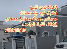 Salala neighborhood Dhofar city - 198 sqm house for sale