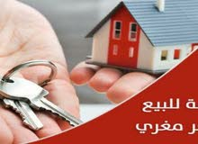 شقة تعلبايا _بسعر مغري 125 م  2 نوم  1 صالون  طابق تاني  الللتواصل71992794