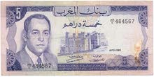One dollar 2003, five dollar 1988 , خمسة دراهم 1970
