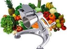 Get Your FREE Life Time Warranty Saladmaster Food Processor Machine