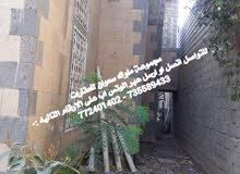 فله روعه وعرطه قوي للبيع 8 لبن ملبسه حجر على شارع زفلت عرطه العرطات