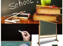 معلمه تأسيس جميع المواد صلاله الجديده