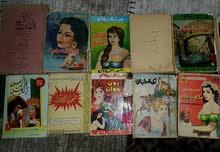 مجموعة من منشورات دار الروائع القديمة اللبنانية المستعملة النادرة للمبادلة فقط..