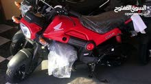 For sale New Honda motorbike