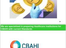 تأهيل المنشأت الطبية للإعتماد CBAHI & JCIA