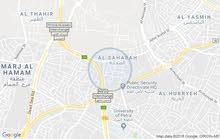 ارض مميزة للبيع - حي الصحابة طريق المطار