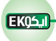 شركة إيكو للاعمال المتقدمة المحدودة