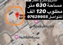 ارض تجارية عوقد مربع ل مساحة 630 متر ثاني صفة من الخط الدائري المطار
