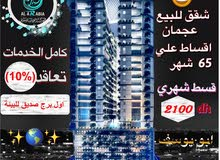 New Apartment of 71 sqm for sale Ajman Downtown