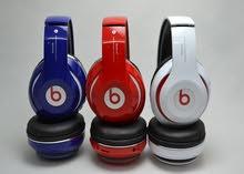 CASQUE BlueTooth  Marque : #Beats