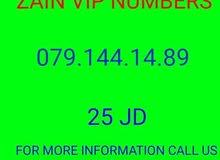 أرقام زين متشابهة 079.14414.69//079.14414.96