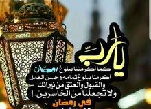 الرابيه ق4 ش3