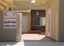 مطلوب ممرضة لعيادة تخصصية