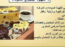 القهوة سوداء صحية