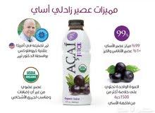 » عصير فاكهة الأسآي