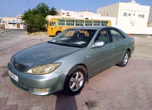 for sale or exchange Camry 2005