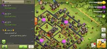 clash of clans تاون 10 ماكس