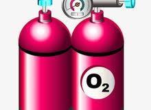أسطوانات أكسجين للأيجار والتوصيل للمنزل