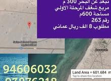 للبيع ارض سكنية في جزيرة مصيرة موقع ممتاز قريب البحر