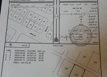 للبيع ارض في الثرمد مساحة 600