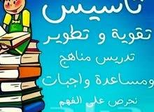 معلمه فلسطينيه جده جوال 0562560631