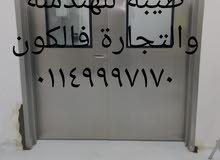 باب استانلس استيل خاص بالعرف المعقمة