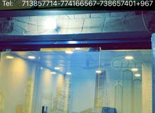 عمارة تجاري سكني في المنصورة