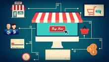 التجارة الإلكترونية وفتح متجر