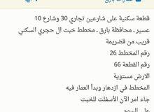 قطعة سكنية على شارعين تجاري 30 وشارع 10 عسير -محافظة بارق - مخطط خبت الحجري