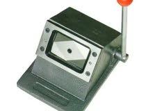 مقص آي دي - Id Card Cutter - مقص كارنيه - سيستم آي دي