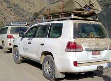 drive Avery way in oman I'm Guide