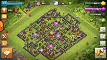 قرية للبيع
