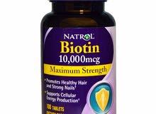 فيتامين بايوتين الامريكي الاصلي 100 حبة