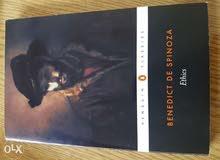 Philosophical Books