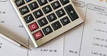 محاسب مالي + العمل على المنظومات المحاسبية والاكسل